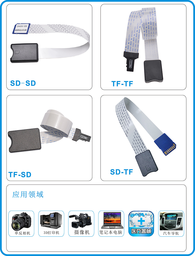 8.5cm to 65cm length TF card adapter cable, Security camera extension cable