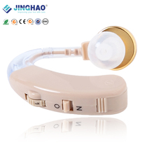 China new bte hearing aid storage case hearing aid accessory cyber sonic