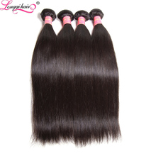 original peruvian straight hair xuchang longqi beauty hair company buy hot heads hair extensions