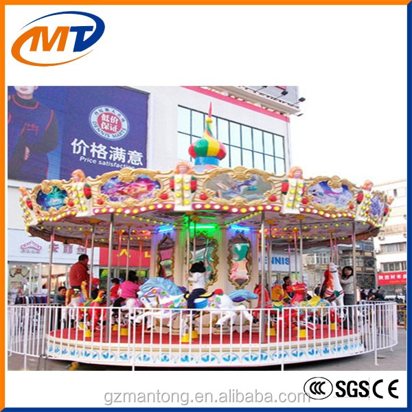 Big carousel with horse and carriage for sale,children indoor kids carousel rides with high quality