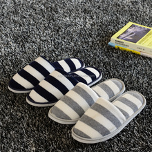 2017 New type Unisex Spa Hotel Plush Slippers shoes with Stripe