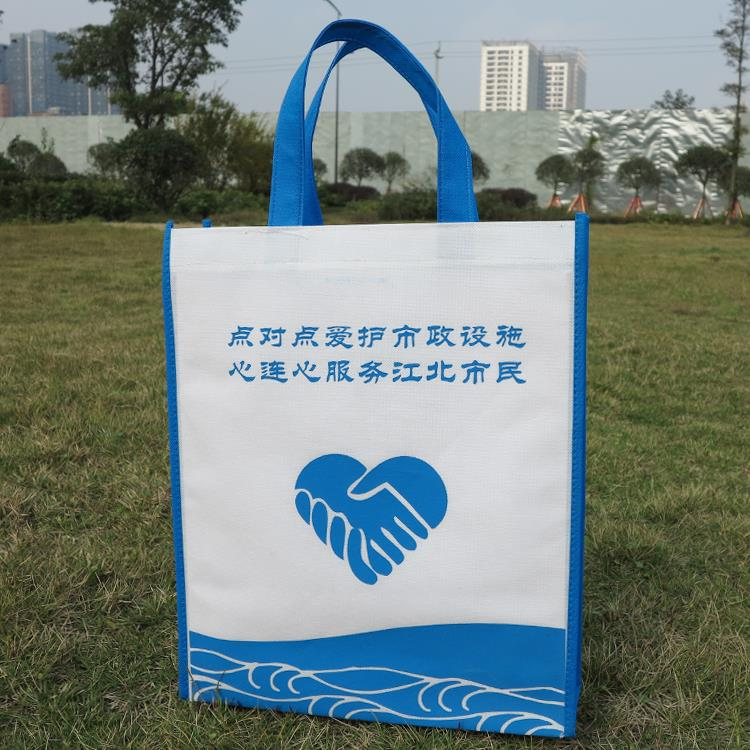 t-shirt on sale ultrasonic shopping bags cheap printed non woven bag