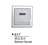 617 Cheaper price urinal/wc toilet sensor concealed automatic flash valve