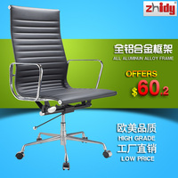 Popular White color executive leather office desk chair / Vittate office chair / Aeron Office Chair