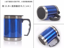stainless steel mugs with handle and lid, double wall tumbler, beer cup