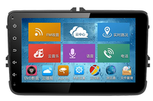 HD doubel din 8 inch special car DVD player for toyota universal before 2006 with GPS BT TV steering wheel control