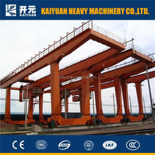 Movable Rail Mounted Double Girder Container Gantry Crane