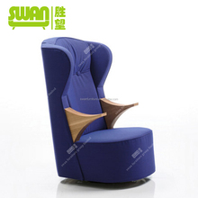 2213 hotel furniture new design plywood lounge chair