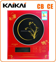 High efficiency faber induction cooker
