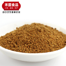 Good Quality Five Spice Powder With Max 12% Moisture