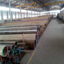 EN10305 E355 pipe Ship pipe Cold drawn carbon steel seamless pipe