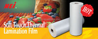 Soft Touch hot lamination Film, velvet surface effect,the luxury for you