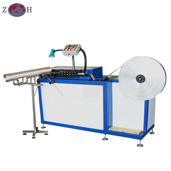 Flexible pure aluminum pipe forming machine