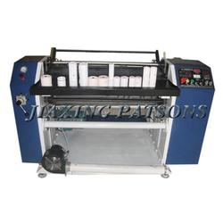 China Supplier Thermal Paper Roll Slitting Rewinding Machine PPD-S700