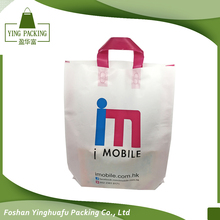 Factory promotion cheap custom logo printed clear plastic clothing carry bag