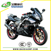 China New Cool Sport Racing Motorcycle 150cc For Sale EEC EPA DOTManufacture Supply Diretly
