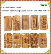 Trendy Bamboo Wooden Phone Case for iphone mobile 2015