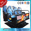 2014 6 dof hydraulic system 5d rider commercial movis theater 7d cinema parts