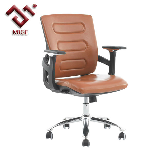 Mid-Back Swing Arms 2014 modern office chair