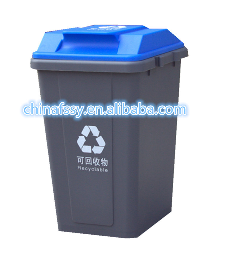 Kicthen <strong>Waste</strong> Recycle Indoor Dustbin Trash Bin 30l for Household