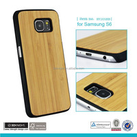 PC Wood/Bamboo 2 in 1 Phone Case for Galaxy s6 Phone Case