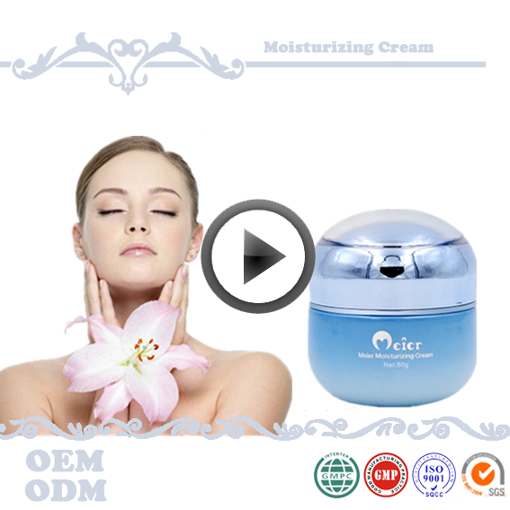 OEM/ODM Cosmetic Moisturizing snow white face cream milk cream natural for face