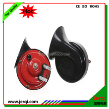 12V 24V 510dB motorcycle car snail horns