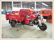 2015 high quality 150cc 200cc 250cc Engine 3 wheel car for sale/ cargo cabin tricycle