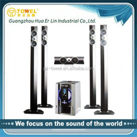 TOWEL 5.1 home theater system surround sound speaker