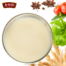 Savory sweet Suitable for women of all ages Nutrition and health slimming Healthy breakfast drinks Brewing Soybean milk powder