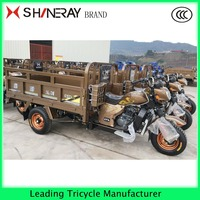 Shineray 150CC/175CC/200CC/250CC/300CC Cargo/Passenger Delivery Tricycle