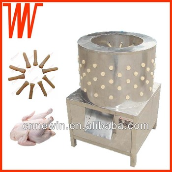 500kg H Automatic Rubber Chicken Plucker Fingers Buy