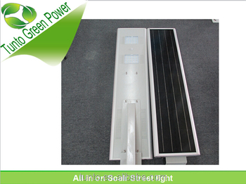 Best factory price Solar street light integrated power all in one