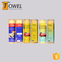 Car cleaning products pva absorber drying chamois