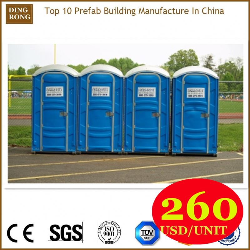 plastic china toilet portable toilet, ablution unit