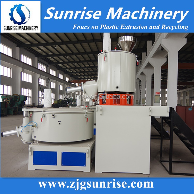 Plastic PVC Mixer High Speed Mixer PVC Additives Auto Weighing System