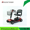 the leading enterprises of home rehabilitation Electric covered motor disability scooter for old/elder people