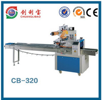 horizontal flow pack packing machine,automatic flow packing machine,ball lollipop packing machine