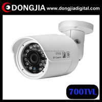 DONGJIA DA-C00P ip66 waterproof bullet ir outdoor CCTV ntsc camera