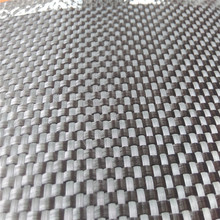 Factory supply carbon fiber fabric for sale