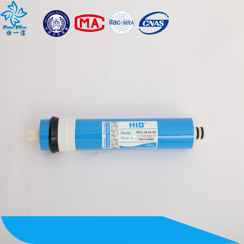 Vietnam market low price 50G ro membrane high quality 1810-50 wall mounted filter