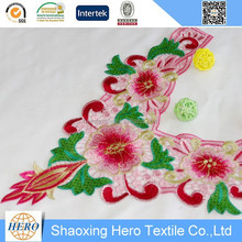 Beauty decoration chemical product best selling top quality trim lace