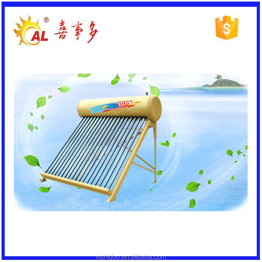 Stainless Steel Non Pressure Solar Powered Livestock Water Heater