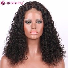 Natural Hairline Deep Parting lace Wig With Baby Hair Brazilian Remy Curly Human Hair Wig For Black African Americans