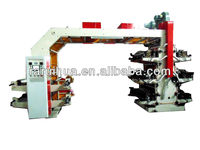 hamada offset printing machine