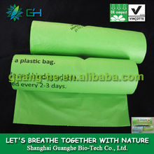 100% biodegradable green garbage bag trash bags - compostable colored plastic bag