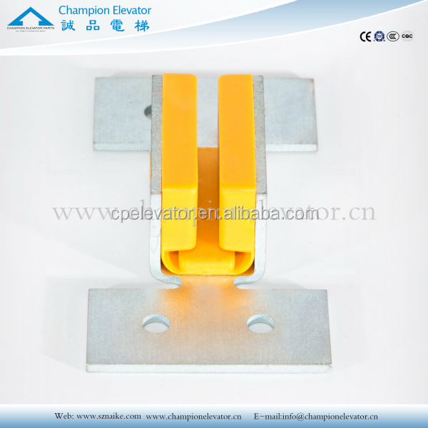 5mm Elevator Guide Shoe Elevator parts.for 5mm(T45/A,T50/A) guide rail .Parts for elevator