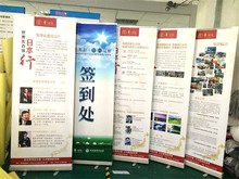 waterproof outdoor roll up banner stand/display stand by express