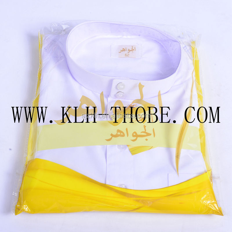 Islamic prayer robe NPH-037/Prayer robe