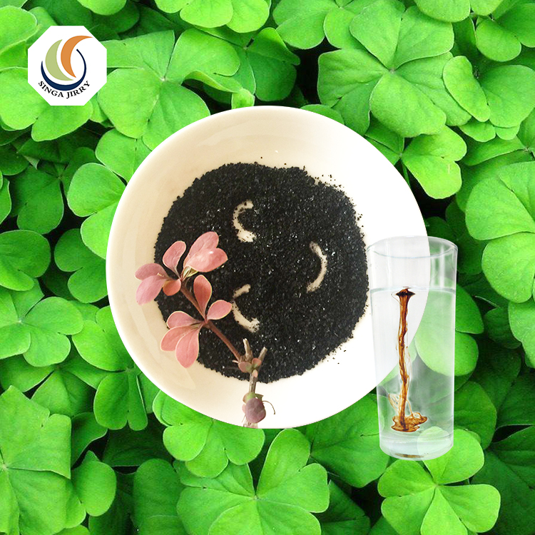 Hot Sale agriculture Organic Fertilizer soluble humic acid flakes